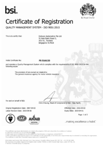DAG ISO9001_2015 cert 1st page